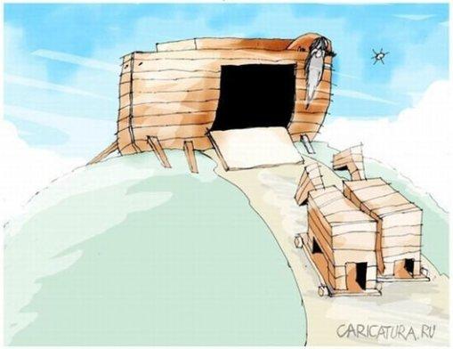 Arca de Noe Caballos de Troya